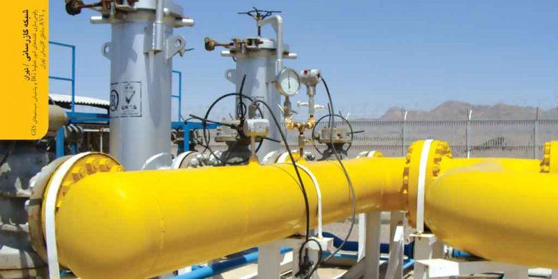 رقومی سازی شبکه گاز تهران